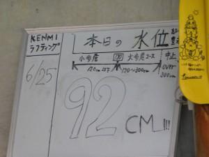resize58420